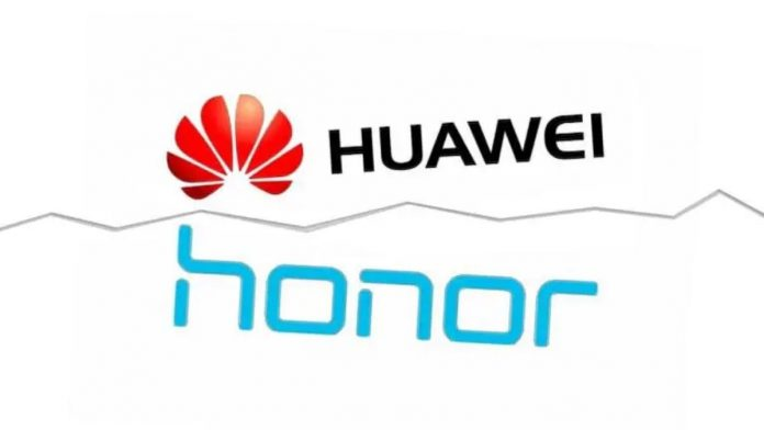 Huawei to sell Honor
