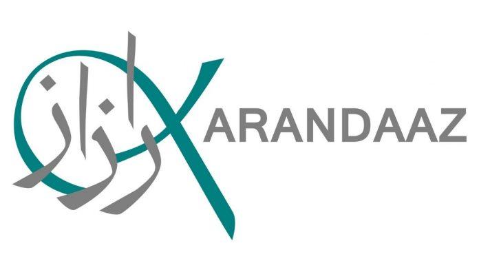Karandaaz Digital Experiments Supporting Innovation in Digital Financial Services