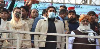 PDM in Peshawar