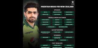 Pakistan name 35-player squad for New Zealand
