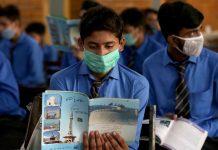 Pakistani Parents Kids Going to Schools