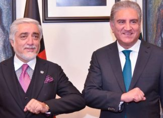 Peace Talks Continue Between Pakistan And Afghanistan