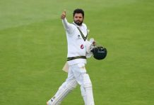 Azhar Ali Encourages Youngsters