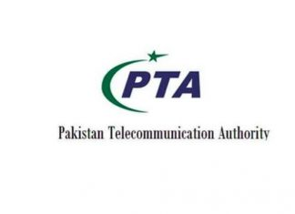 Cellular Mobile Operators Start Mobile Data Services in South Waziristan
