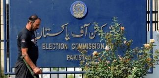 ECP surprises PTI for support of secret ballot