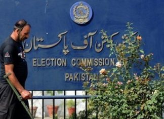 ECP surprises PTI for support of secret ballot