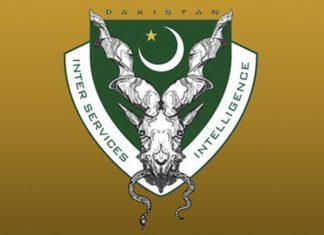 Govt to Reward ISI