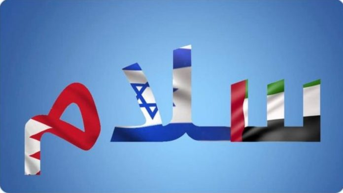 How Israel is using social media to woo the Middle East