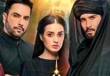 Khuda Aur Mohabbat 3 Junaid Khan Iqra yasir Feroz Khan
