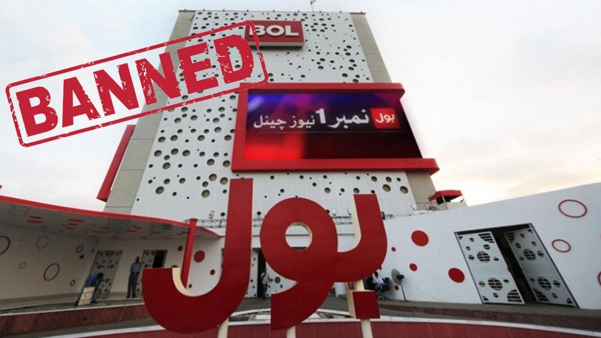 PEMRA Bans Bol News