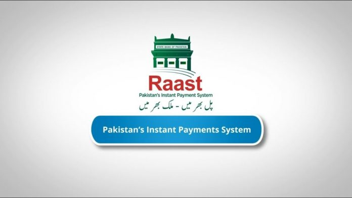 Pakistan's first ever digital payment system Raast